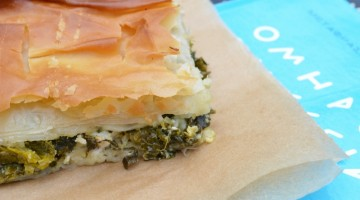 Greek style greens pie