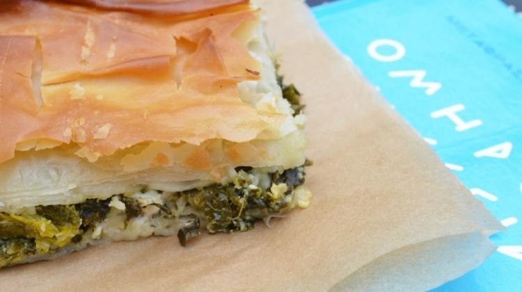 Greek style greens pie