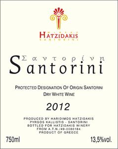 Hatzidakis Santorini 2012 greece assyrtiko